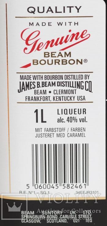 Ликер Jim Beam Red Stag 1L Kentucky, фото №5