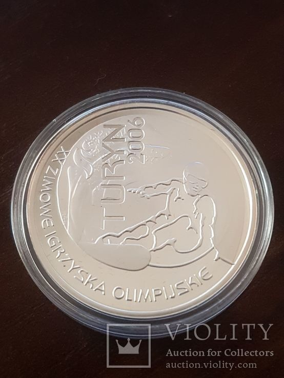 Польша 10 злотых 2006-XX зимние Олимпийские игры, Турин 2006, фото №3