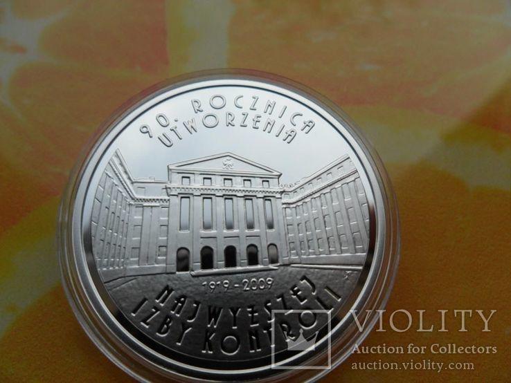 Польша 10 злотых 2009г 90 лет Верховной Палате Контроля., фото №3
