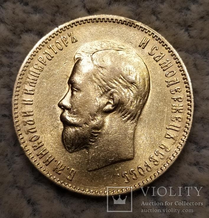 10 рублей 1909г., фото №3