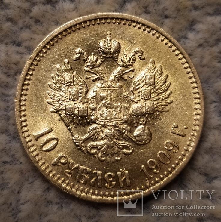 10 рублей 1909г., фото №4