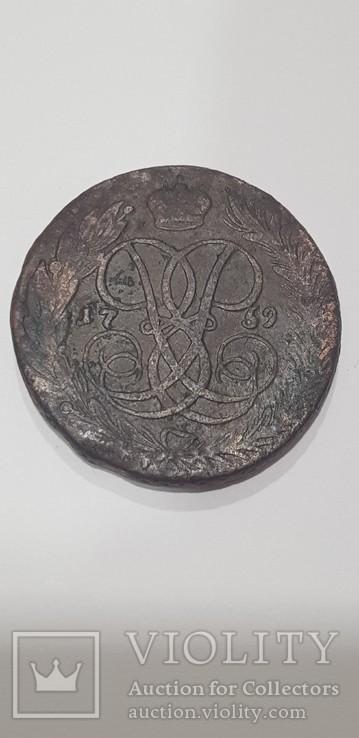 Пять копеек 1759, фото №2