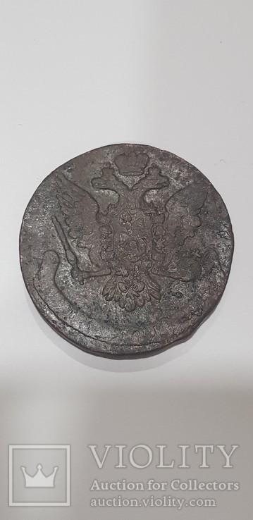 Пять копеек 1759, фото №3