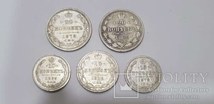 Серебро царское, фото №2
