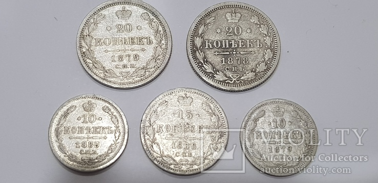 Серебро царское, фото №3