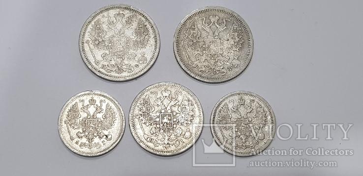 Серебро царское, фото №4