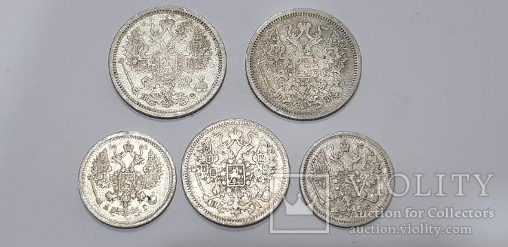 Серебро царское, фото №5