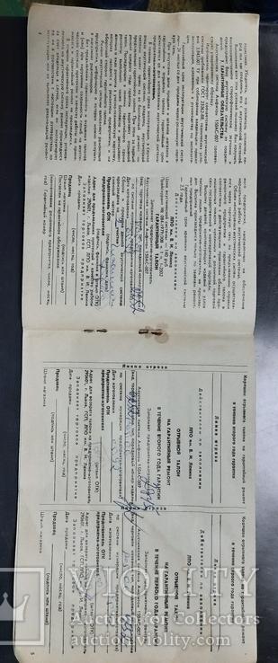 Паспорт Акустическая система. Амфитон 150АС-007, фото №4