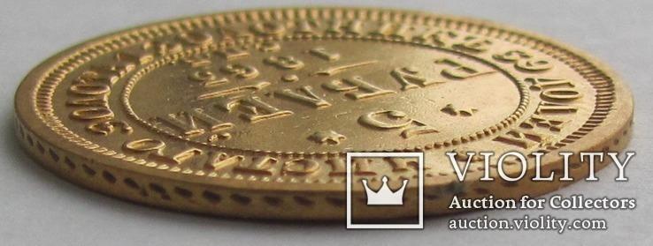 5 рублей 1863 год., фото №4