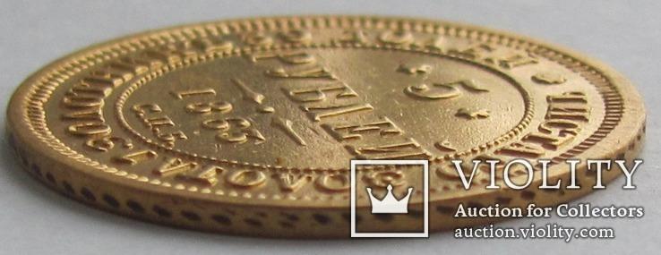 5 рублей 1863 год., фото №7