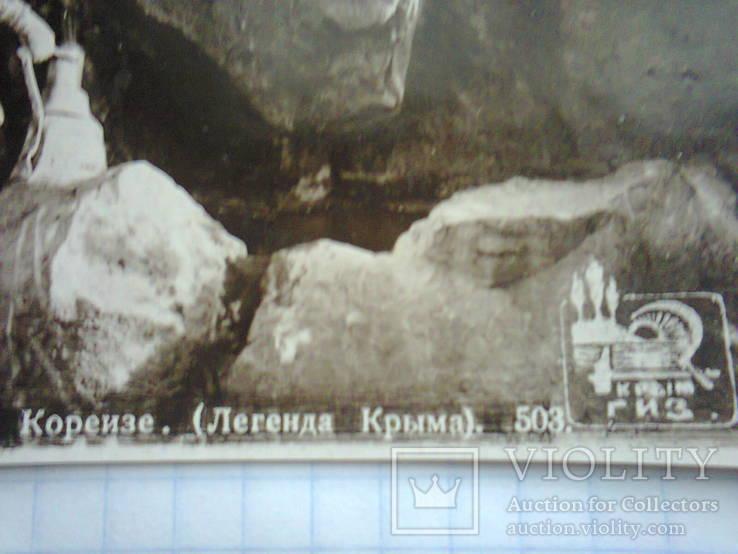 Крым. Фонтан Арзы в Кореизе. (Легенда Крыма). №503., фото №4
