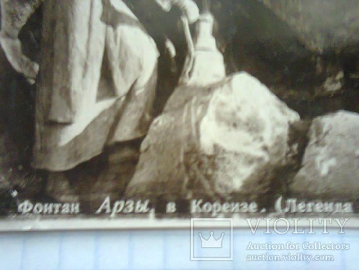 Крым. Фонтан Арзы в Кореизе. (Легенда Крыма). №503., фото №5