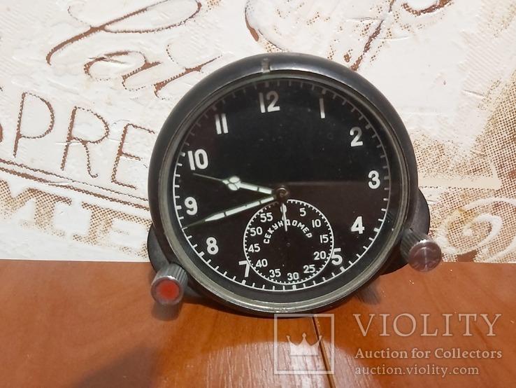 Часы 60ЧП