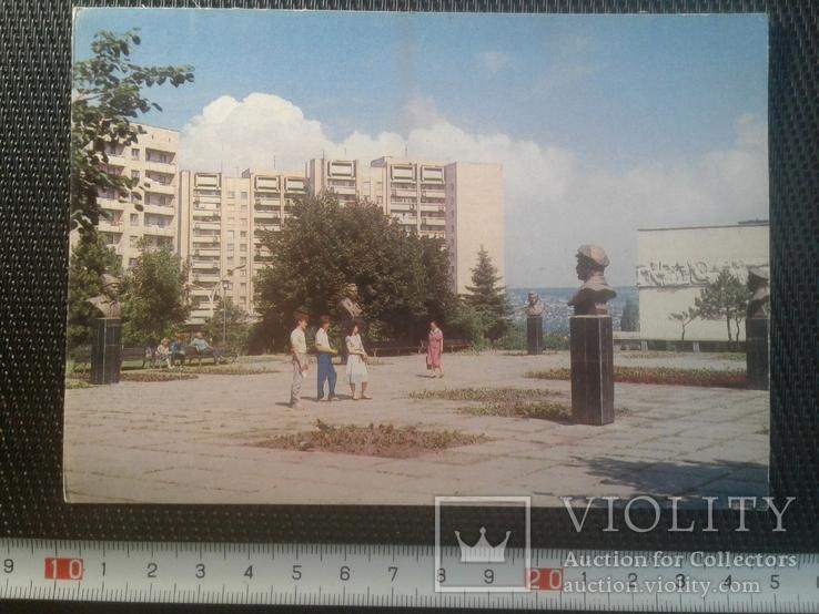 Открытка Луганськ, фото №2
