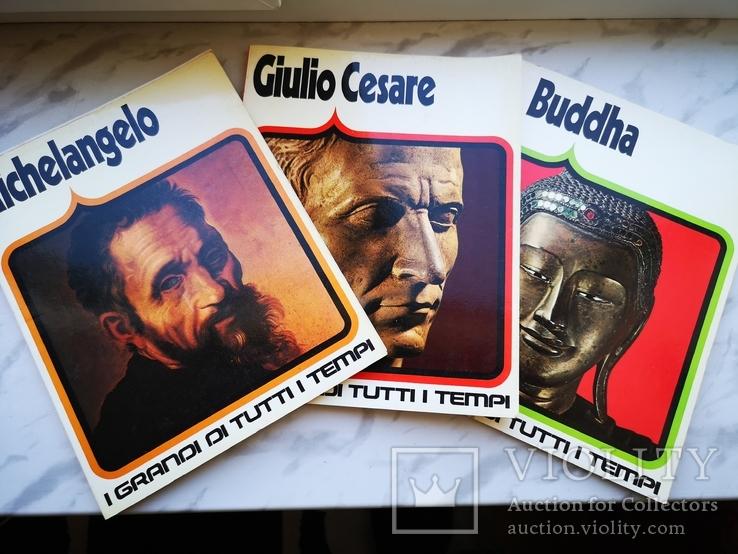 Три книги Микеланджело, Юлий цезарь и Будда На английском, фото №2