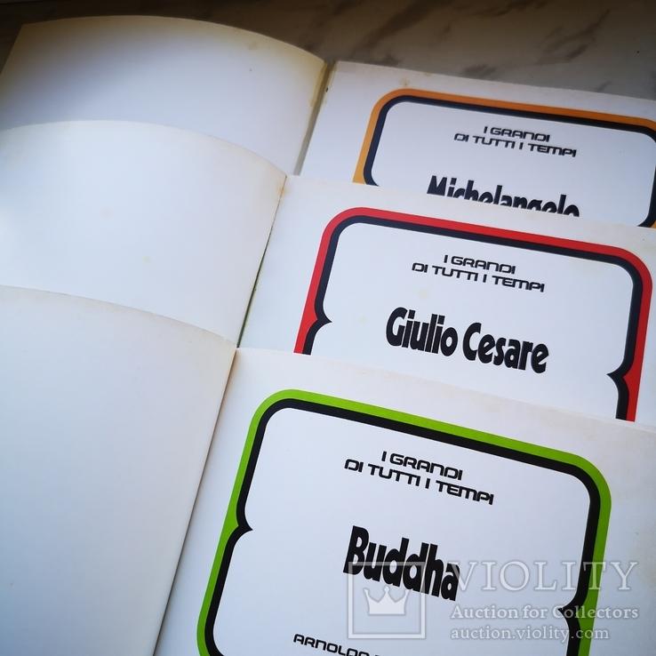 Три книги Микеланджело, Юлий цезарь и Будда На английском, фото №4