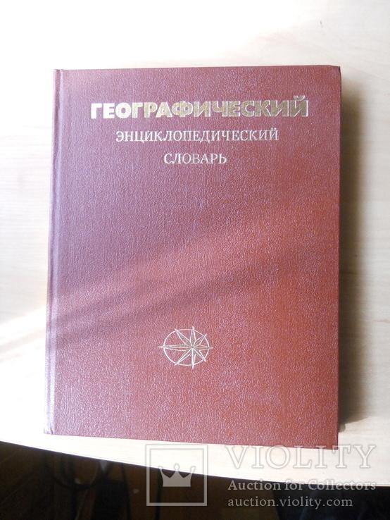 Энциклопедический формат картинок
