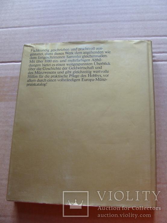 Münzen und Medaillen. Монеты и медали., фото №13