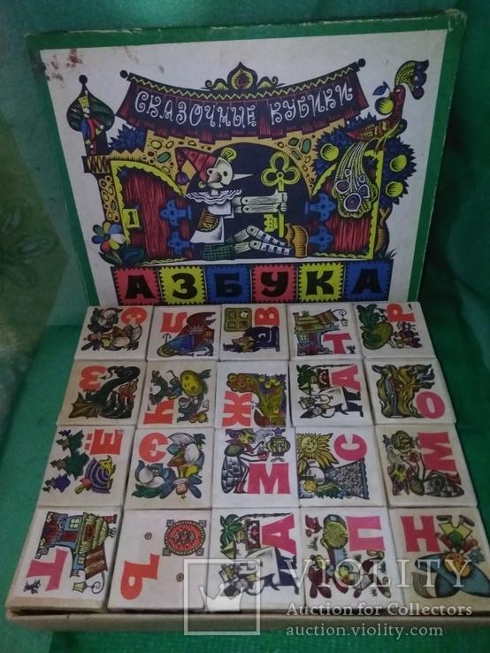 Сказочные кубики Азбука 70х, фото №2