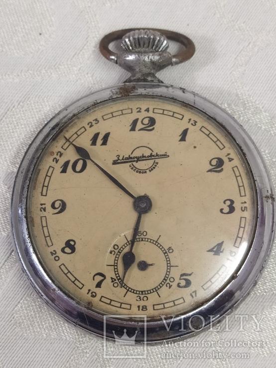 Карманные часы Златоустовский часовой завод на восстановление
