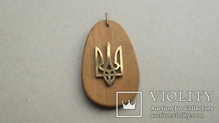 Подвес (кулон, брелок) Герб України, фото №2