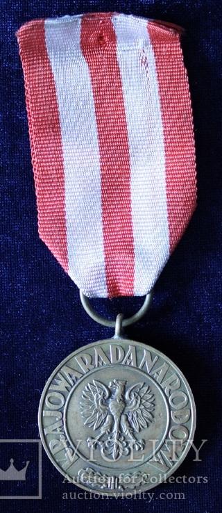 Польша. Медаль Победы и Свободы., фото №3