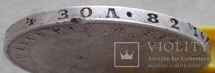 1 рубль 1849 ПА, фото №5