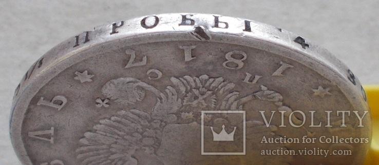 1 рубль 1817 ПС, фото №4