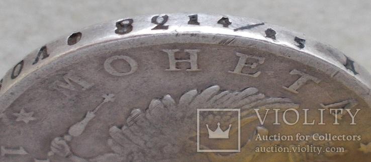 1 рубль 1817 ПС, фото №5