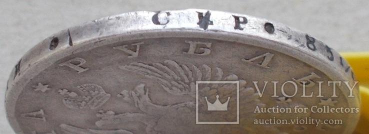 1 рубль 1817 ПС, фото №6