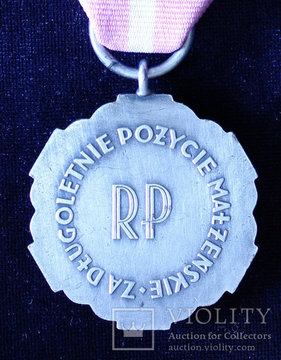 """Польша. Медаль """"За долголетнюю супружескую жизнь""""., фото №4"""