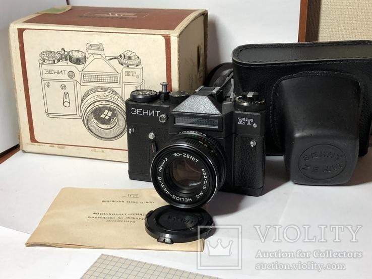 Фотоаппарат Зенит ЕТ + МС Гелиос 44м-6 (новый комплект)