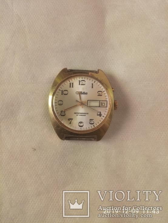 Часы  Слава АU-5 Автоподзавод