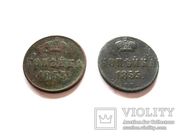 1 коп. 1855 рік. (2 штуки, різні вензеля царів), фото №2