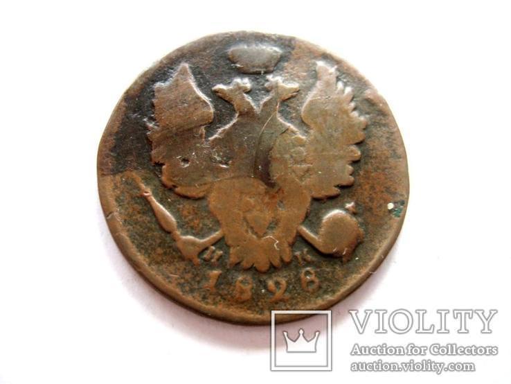 1 коп. 1828 рік., фото №3