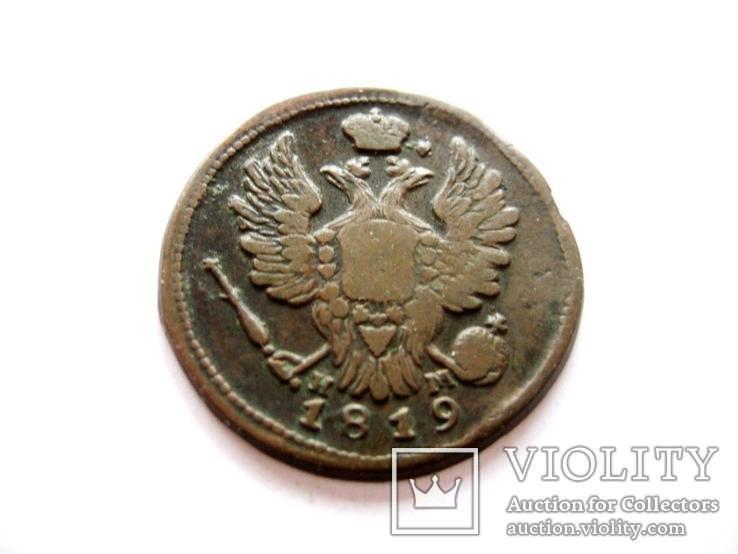 1 коп. 1819 рік., фото №3