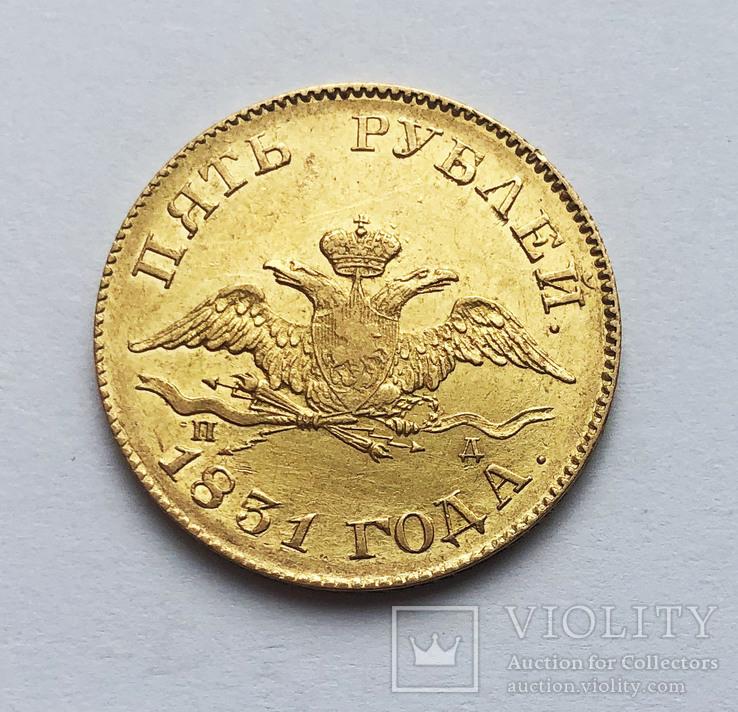 5 рублей 1831 года., фото №2