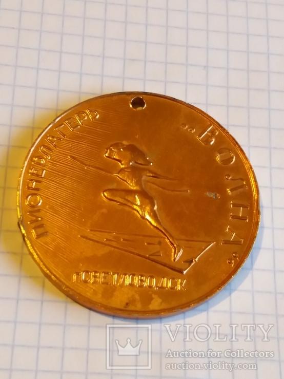 """Медаль """" Пионерские четырехборье """", фото №3"""