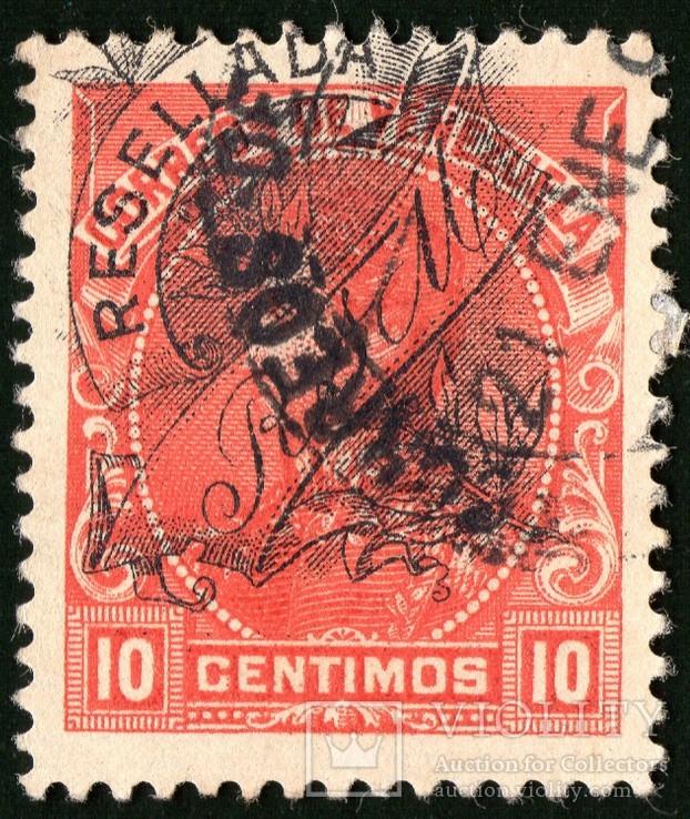 Венесуэла ( подборка 12шт), фото №4
