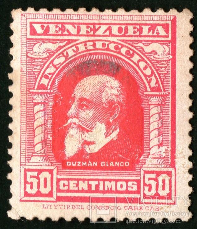 Венесуэла ( подборка 12шт), фото №5