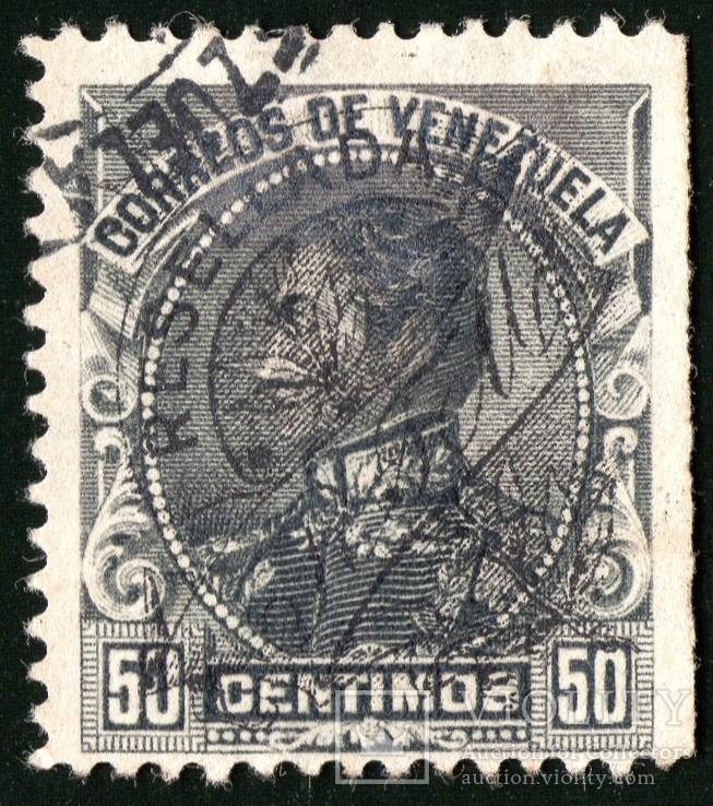 Венесуэла ( подборка 12шт), фото №7