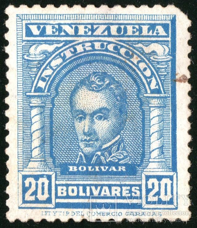 Венесуэла ( подборка 12шт), фото №8