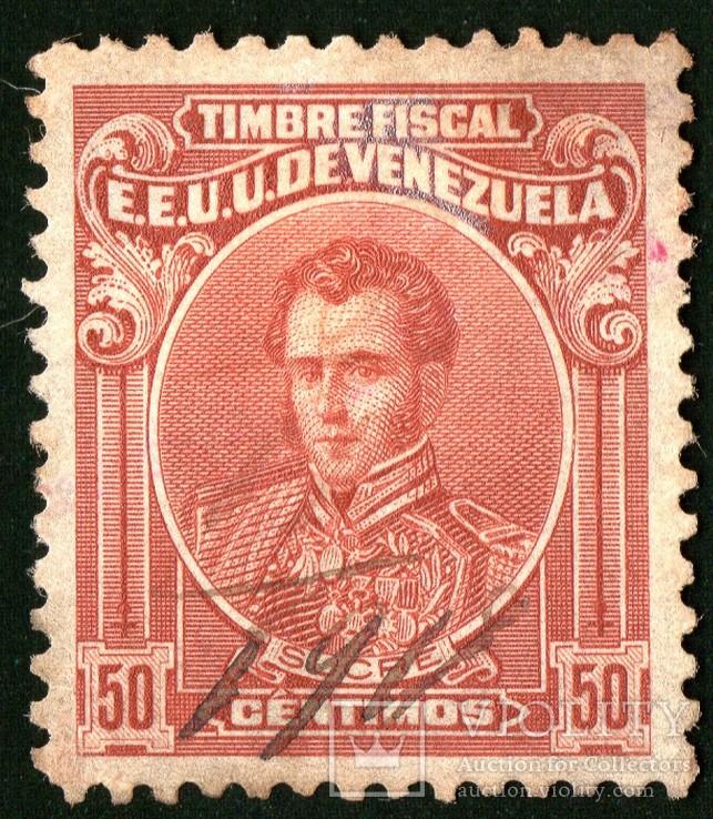 Венесуэла ( подборка 12шт), фото №10