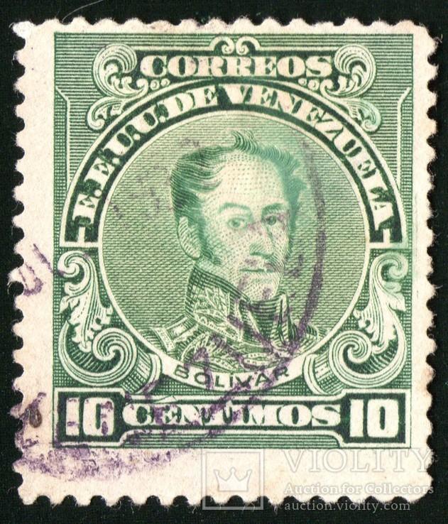 Венесуэла ( подборка 12шт), фото №13
