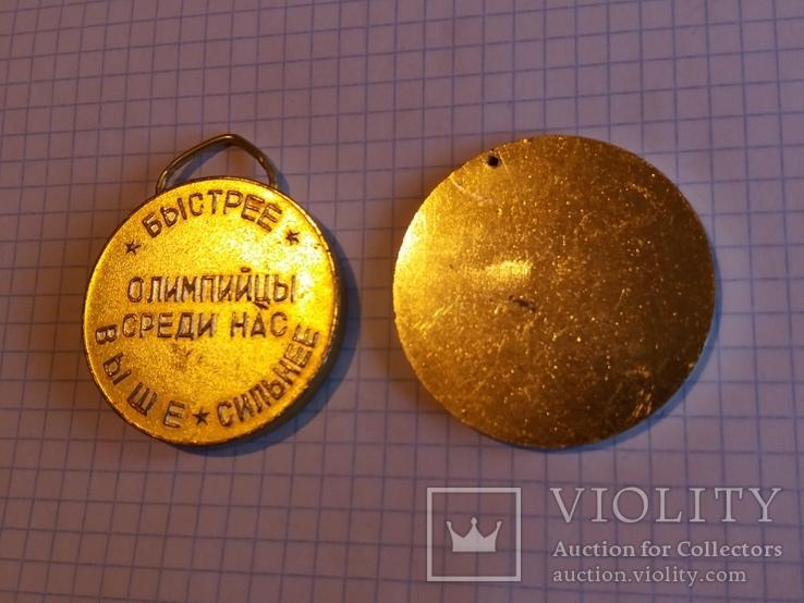 """Медали """" Призеру спортивных соревнований  """", фото №3"""