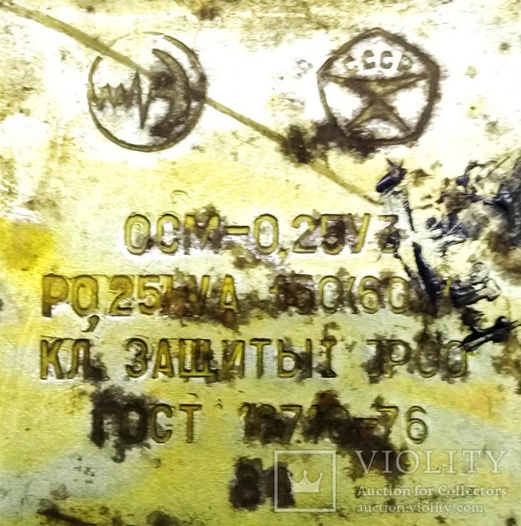 Трансформатор СССР, знак качества, фото №3