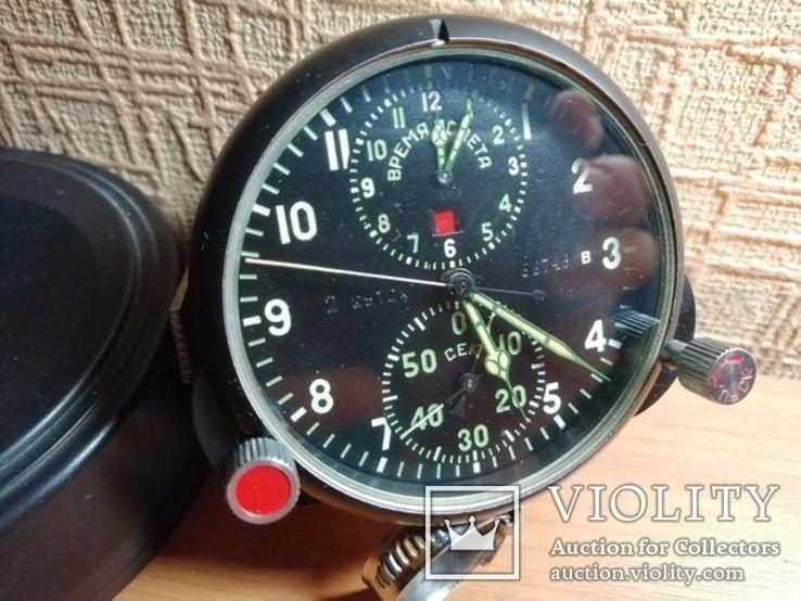 Авиационные часы АЧС-1 (В)