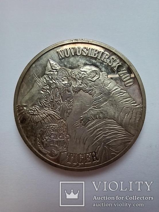 1 доллар 2015 зеркальная - Новосибирский зоопарк, Британские Виргинские острова (реплика), фото №2