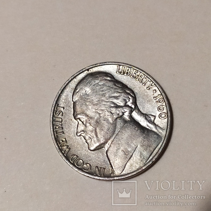 5 центов 1960 год, фото №2