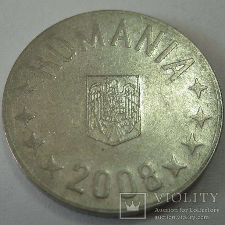 Румыния 10 бани 2008 год., фото №5